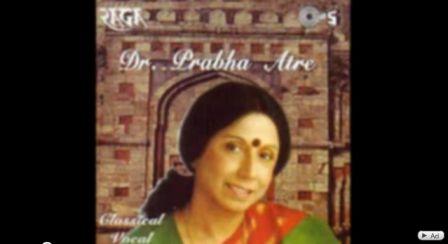 desi prabha