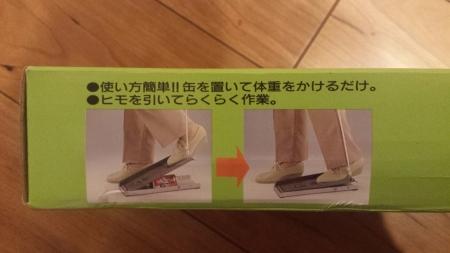 おすすめ家庭用缶潰し器 CAN太郎 画像2