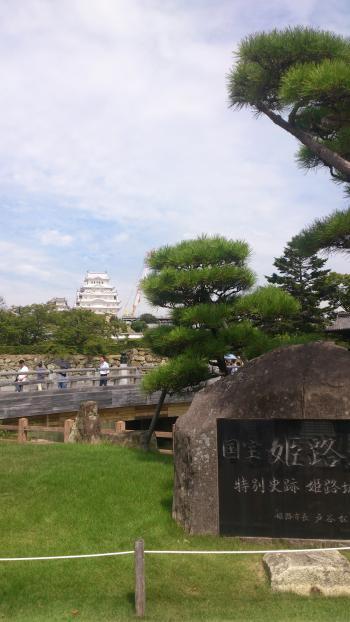 141007姫路城+(1)