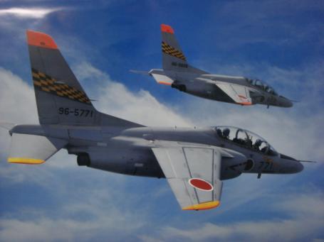 T-4練習機 第1航空団(浜松)