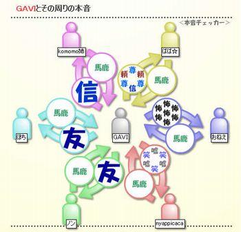 EuqPm1348004074.jpg