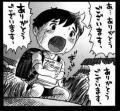 arigatougozaimasu6.jpg