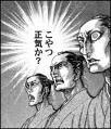 koyatushoukika4.jpg