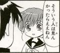 souiuhitohaminkattara9.jpg