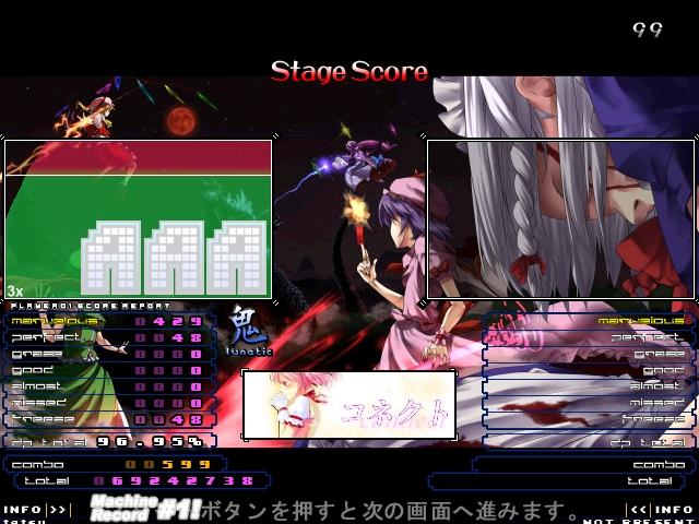 screen00522.jpg