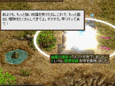 限界突破01