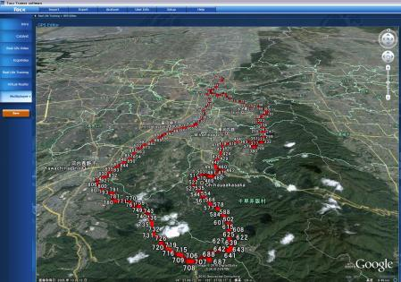 TTS GPS Editer1