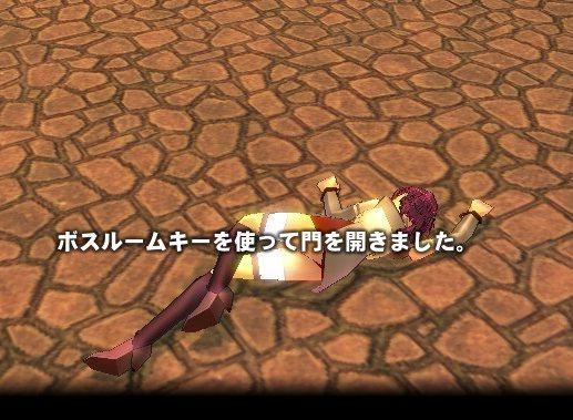 ○○○ガール