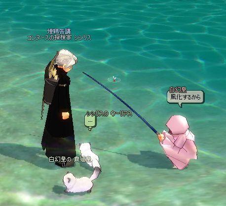 釣ってます