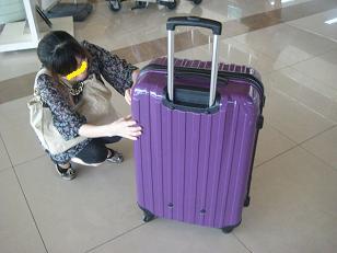 big case