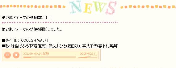 $げんざいかんがえちゅう+α