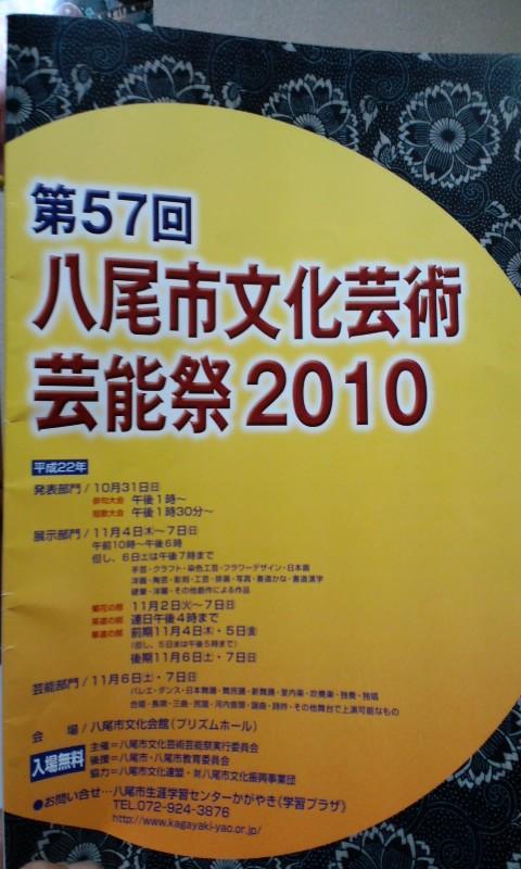 moblog_e99435e3.jpg