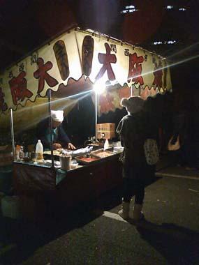 110104oosakayaki.jpg
