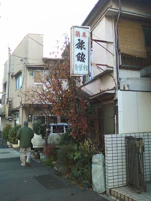 110112kaniryokan.jpg