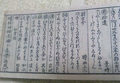 110301getureihakubutu3.jpg