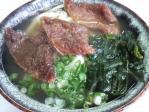 honjinudon120100612.jpg
