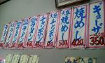 matsuzakiramen320110813.jpg