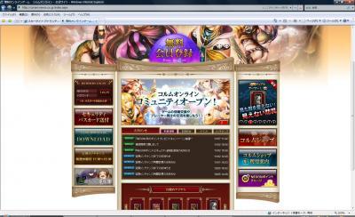 WS000067_20111109110611.jpg