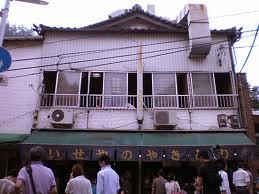 以前の建物