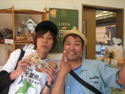 2011_05250003.jpg