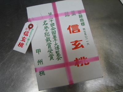 2011_06100002.jpg