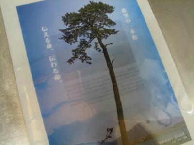 2011_06170003.jpg