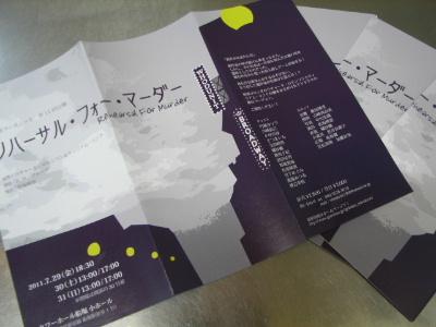 2011_07210002.jpg