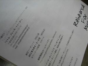 2011_07300001.jpg