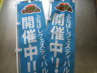 2012_05210003.jpg