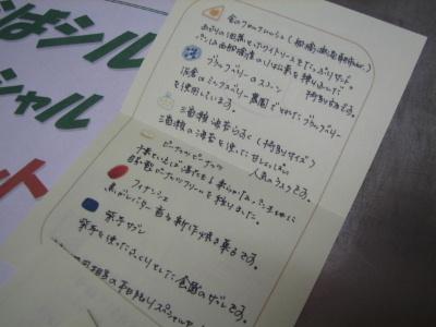 2012_09160005.jpg