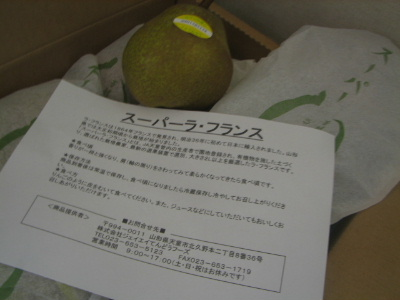 2012_11300001.jpg