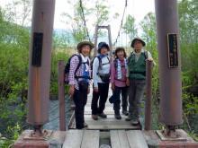 ヨッピ吊り橋で