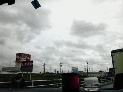 2012818122112.jpg