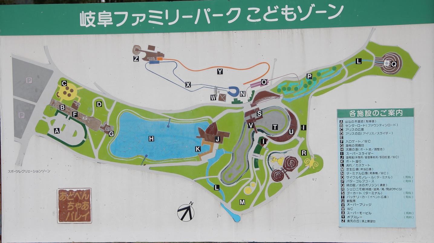 ファミリーパーク地図