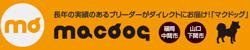 macdog_20121123224234.jpg