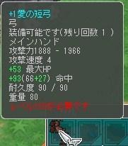cap0092.jpg