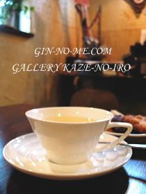 銀の芽紅茶店 ギャラリー風の色