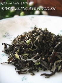銀の芽紅茶店 ダージリン ファーストフラッシュ