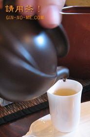 銀の芽紅茶店 お茶をどうぞ