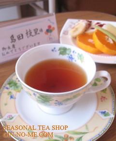 銀の芽紅茶店 出産のお祝いおやつに紅茶