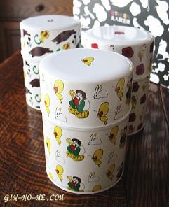 銀の芽紅茶店 頂いた「丸八製茶場 加賀いろは」
