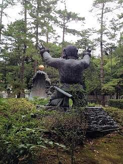 274 daikokusan(2)
