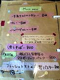 329 menyu(2)
