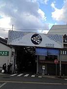 406-1 商店街(2)