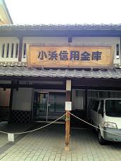 429 町(2)