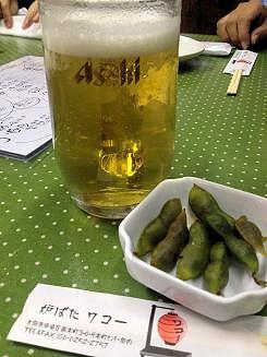 01 (2)生ビール