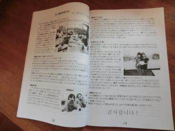 004_convert_20121029075514.jpg