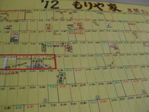 007_convert_20120705000505.jpg