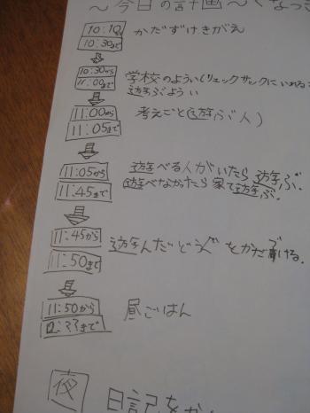 022_convert_20121109095346.jpg