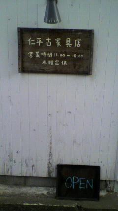 2012081516190001.jpg